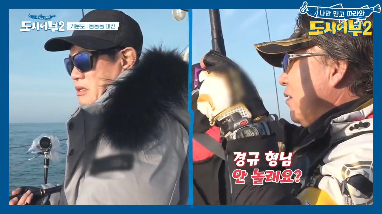 나 박 프로, 왕좌탈환을 노린다♨ 경규의 '45cm 감....