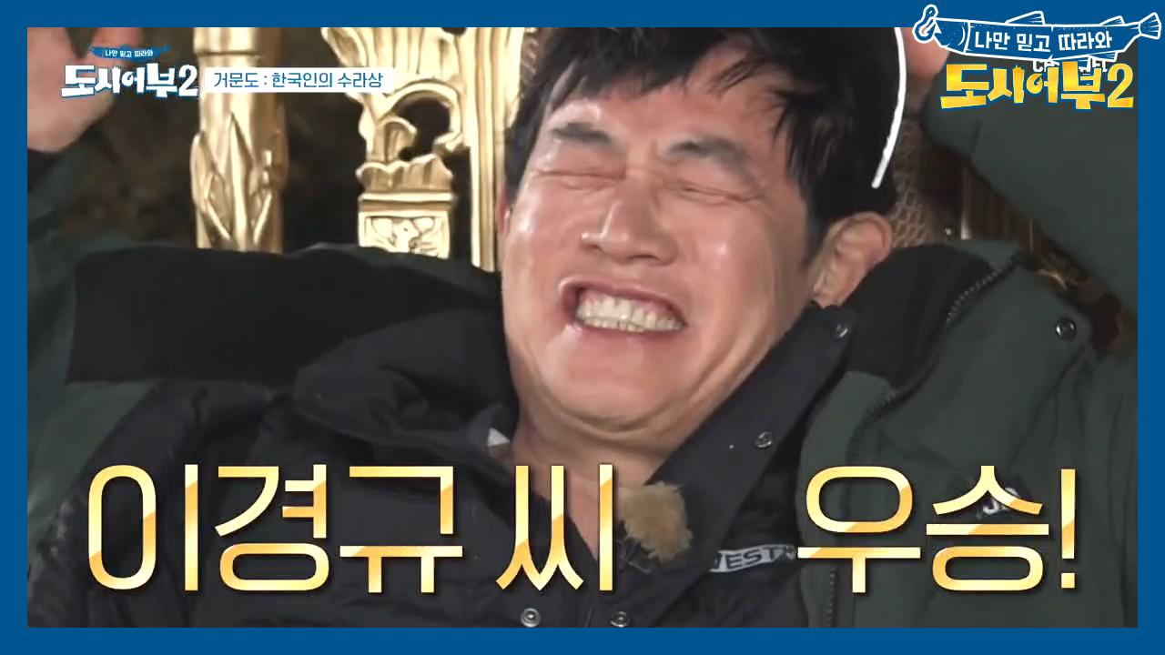 [돔돔돔 대전 시상식] 박 프로, 킹태곤을 꺾고 1위를....