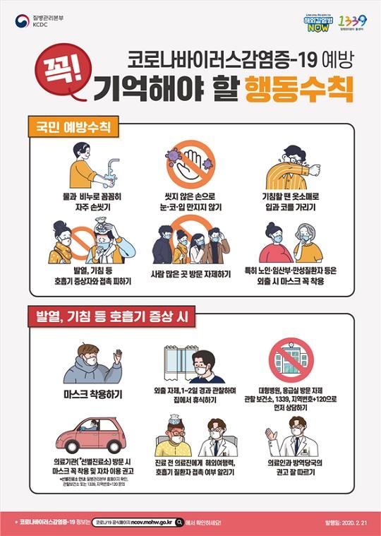 [피플 LIVE]'사투' 다녀온 의학전문 기자…'백의의....