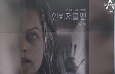 [씬의 한수]놀이기구 타듯…'공포'의 즐거움
