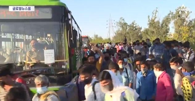 인도 봉쇄령에 노동자 귀향 행렬…혼란 극심[글로벌 뉴스....