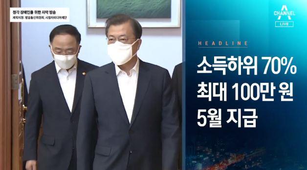 3월 30일 오늘의 주요뉴스