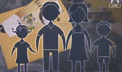 소득 하위 70% 가구에 재난지원금…최대 100만 원 ....