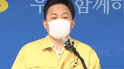 손해배상 1억 3천만 원 청구…'제주여행 모녀' 과실 ....