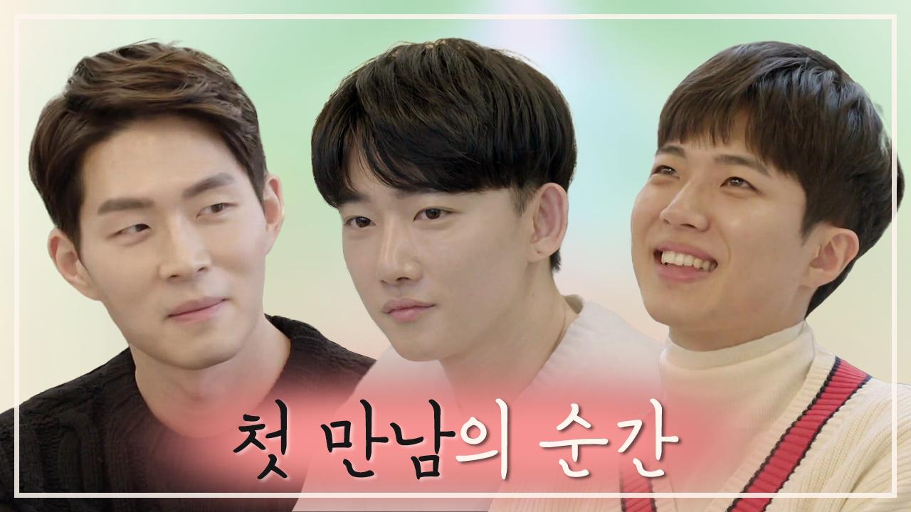 '남자 입주자 편' 설레는 첫 만남..♥ 천인우 X 정....