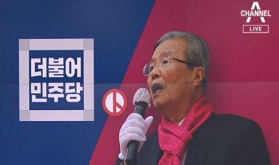 """김종인 공격한 민주당 """"황교안 애마 탄 돈키호테"""""""