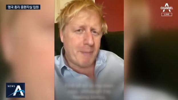 존슨 총리, 코로나19로 중환자실 입원…영국 초긴장