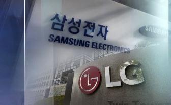 삼성·LG전자, 예상 웃도는 '깜짝 실적'…문제는 2분....