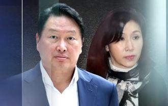 최태원-노소영 첫 재판…사상 최대 '1조 원' 재산 분....