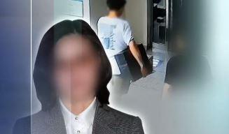 """""""정경심 VIP 지위 때문에""""…자산관리인, 증거은닉 인...."""