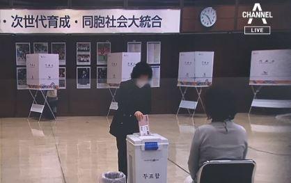 '줄줄이 무산' 재외선거 투표율 23.8%…동남아는 높....