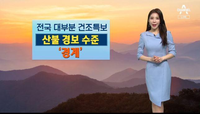 [날씨]내일 쌀쌀한 봄날…찬 공기 유입에 '강한 바람'