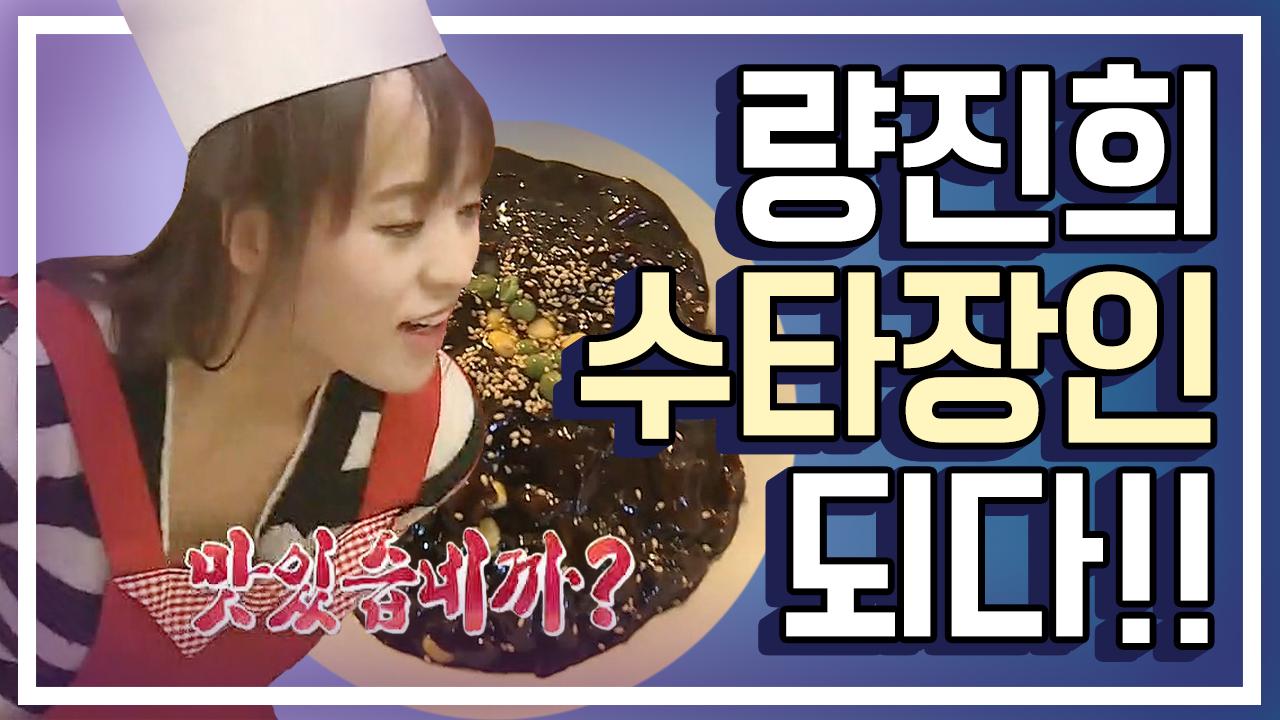 [세이하이 탈북미녀] ★인민 일꾼 량진희 동무★ 여자는....
