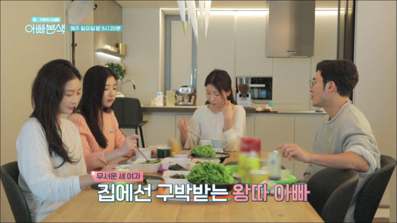 [예고] 김우리, 세 여자 사이에서 이 남자가 사는 법