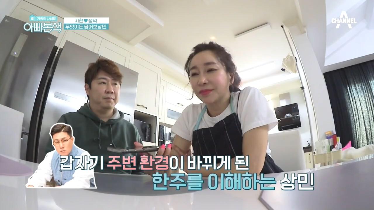 ★무엇이든 물어보'상민'★ 지현이 룰라 멤버 상민에게 ....