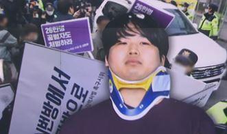 [리액션 뉴스]'박사방' 조주빈, 범죄단체조직죄 적용될....