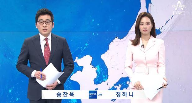 4월 17일 뉴스A LIVE 주요뉴스