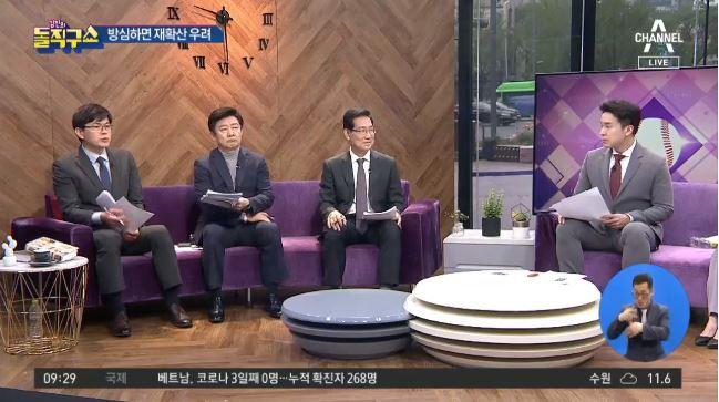 [2020.4.20] 김진의 돌직구쇼 463회