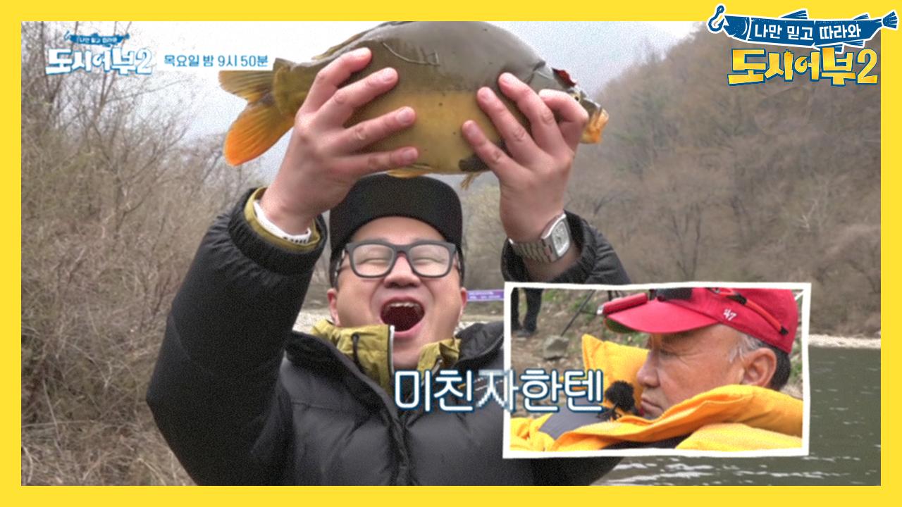 [선공개] 도른자 지상렬 출연 고정길 열리나요~? (f....