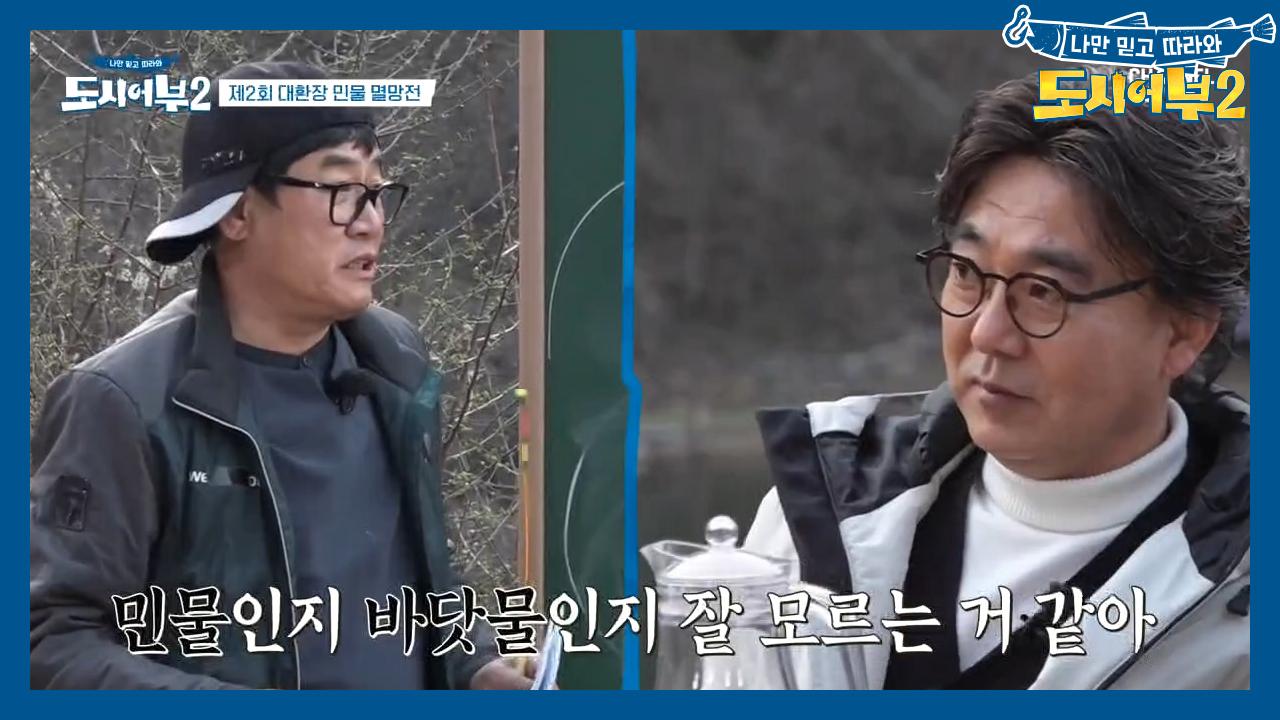 ♨화가 난다♨ 박 프로의 명강의를 그대로 따라한(?) ....