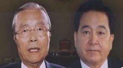 """""""김종인, 비대위원장 수락""""…28일 전국위 의결"""