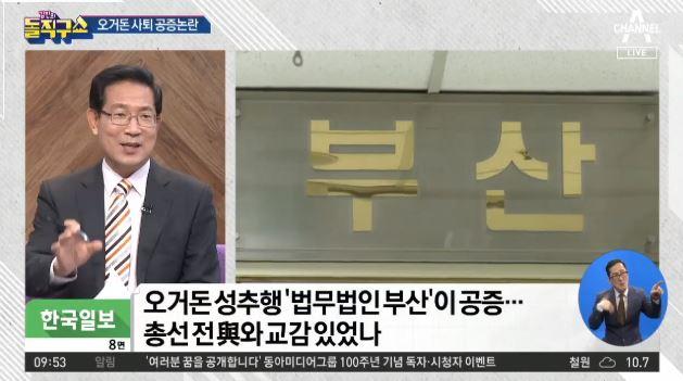 [2020.4.27] 김진의 돌직구쇼 468회