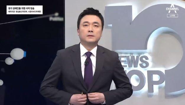 4월 27일 뉴스TOP10 오프닝