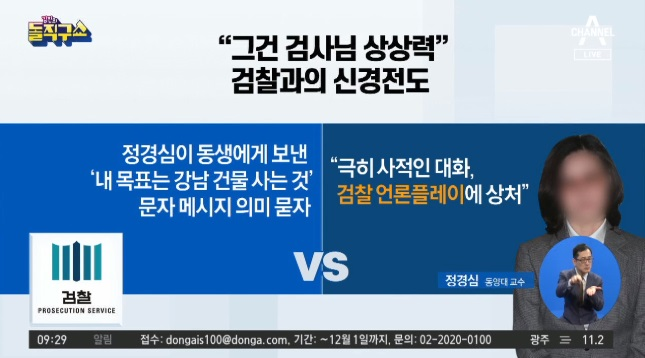 [2020.4.28] 김진의 돌직구쇼 469회