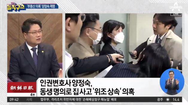 [2020.4.29] 김진의 돌직구쇼 470회