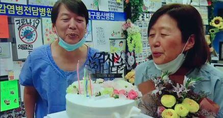 [순간포착]의료현장에서 맞이한 결혼기념일