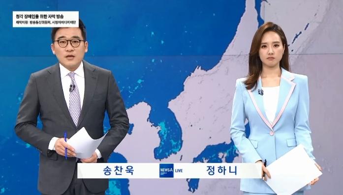 5월 4일 뉴스A LIVE 주요뉴스