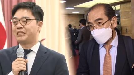 靑만 맞힌 김정은 동향…태영호·지성호 '난감'