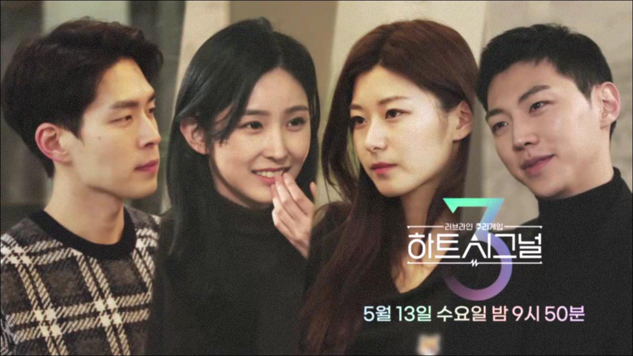 [7회 예고] 직진 본능 김강열의 공개 데이트 신청