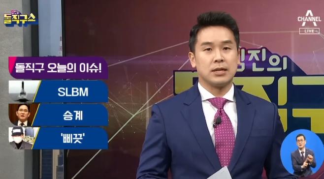 [2020.5.7] 김진의 돌직구쇼 476회