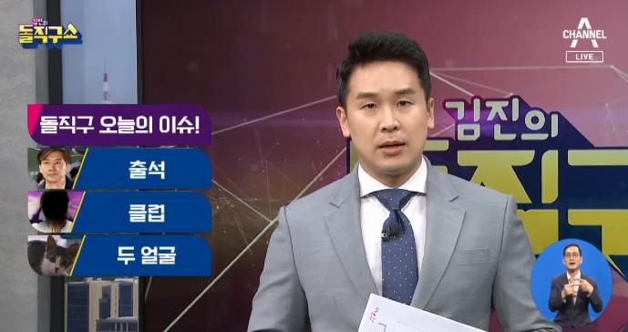 [2020.5.8] 김진의 돌직구쇼 477회