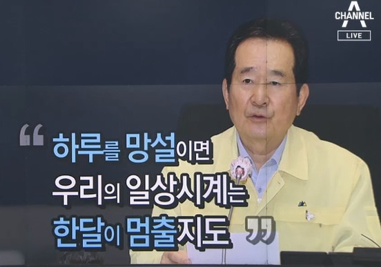 서울시, 익명 검사제 도입…거부하면 벌금 200만 원
