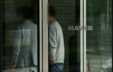 네이버·카카오, 클럽 집단감염 우려에 재택근무 연장