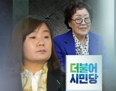 """윤미향 침묵…이해찬 """"당 차원서 확인해 대응하라"""""""