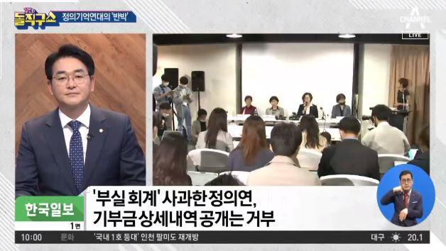 [2020.5.12] 김진의 돌직구쇼 479회