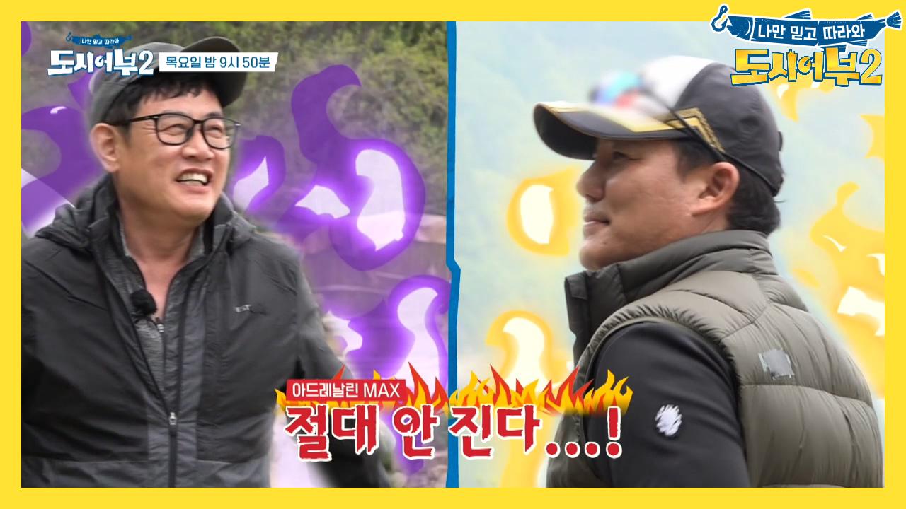 [선공개] 킹vs황제! 집안이 걸린(?) 가위바위보 대....