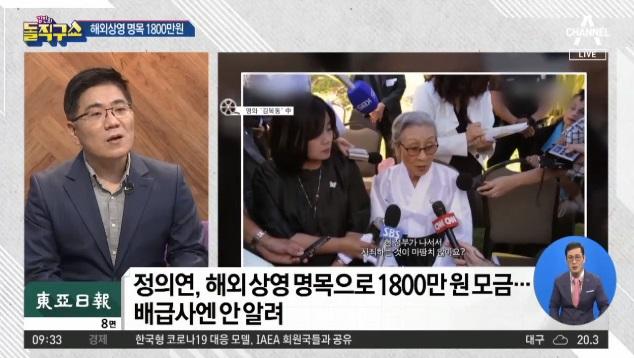 [2020.5.25] 김진의 돌직구쇼 488회