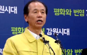 """""""탈모약 샀어요""""…최문순 지사, 지원금 소비 촉진 나서"""