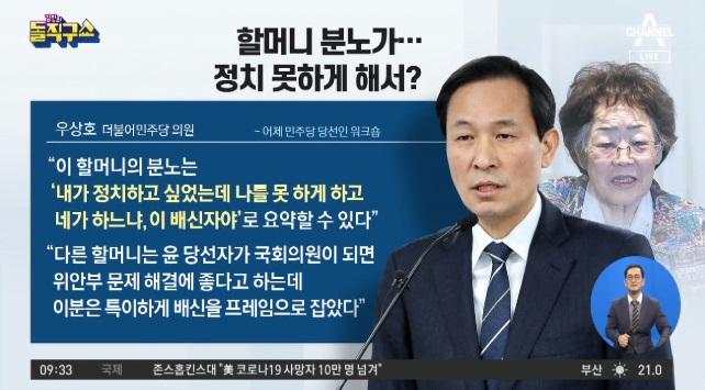 [2020.5.28] 김진의 돌직구쇼 491회