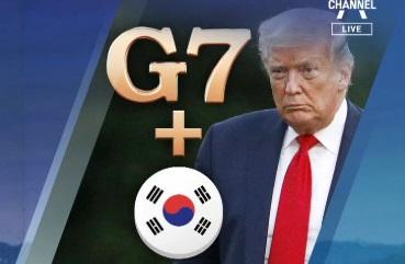 트럼프의 난감한 초청장…중국은 '문 대통령 띄우기'