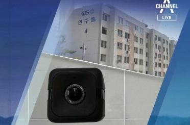 KBS 여자화장실에 '카메라'…CCTV 분석 등 경찰 ....
