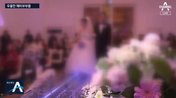 경기도, 결혼식장 '집합제한'…당혹스런 예비부부들