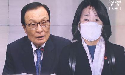 첫 의회총회 불참한 윤미향…당원들 응원편지 공개