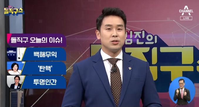 [2020.6.5] 김진의 돌직구쇼 497회