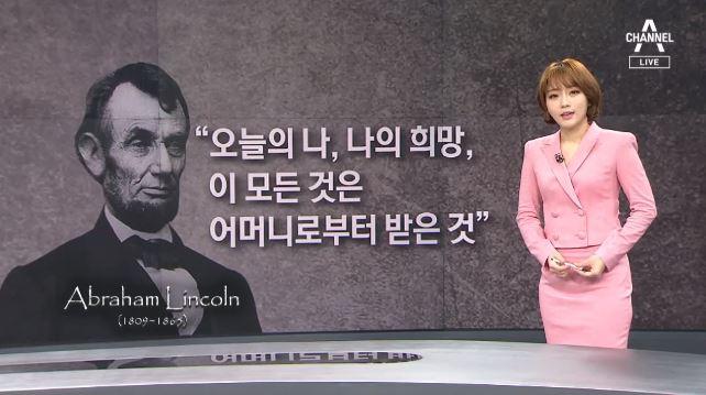 """[뉴스A 클로징]가방 갇혀 숨진 9살 소년 추모 """"모두...."""