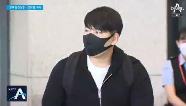 '삼진아웃' 없는 프로야구…강정호 귀국에 팬들 '싸늘'